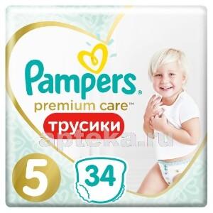 Купить PAMPERS PREMIUM CARE PANTS ТРУСИКИ РАЗМЕР 5 N34 цена