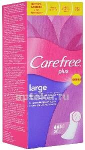 Купить Plus large прокладки ежедневные экстра защита с легким ароматом большой размер n20 цена
