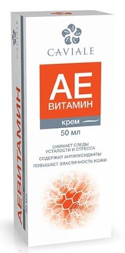 Купить Крем для лица аевитамин 50мл цена