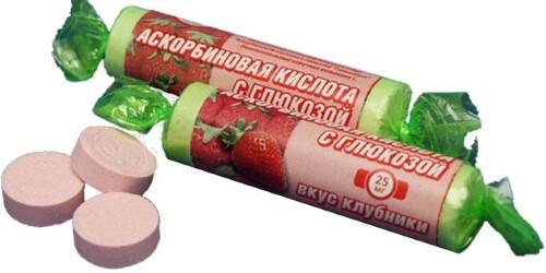 Купить Аскорбин с глюкоз клубник цена