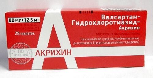 Валсартан-гидрохлортиазид-акрихин