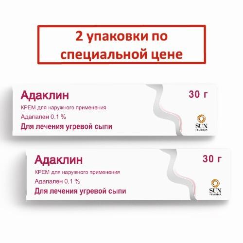 Купить Набор из 2ух упаковок адаклин 0,1% 30,0 крем цена