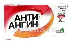 Купить Анти-ангин формула n20 табл цена