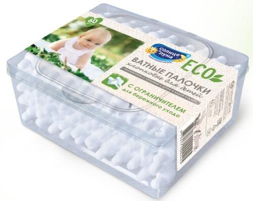 Купить Eco ватные палочки хлопковые для детей с ограничителем n60 цена