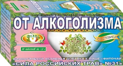 Купить ФИТОЧАЙ СИЛА РОССИЙСКИХ ТРАВ N31 ОТ АЛКОГОЛИЗМА 1,5 N20 Ф/ПАК цена