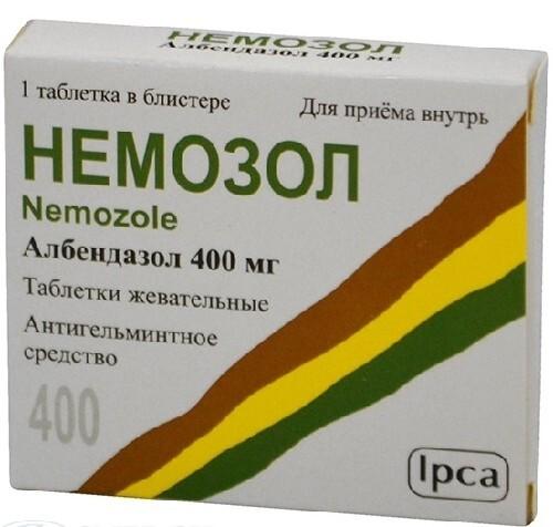 Купить Немозол цена