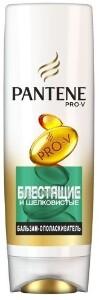 Купить Бальзам-ополаскиватель блестящие и шелковистые 200мл цена