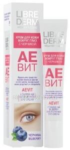 Купить Vitamins aevit аевит крем для кожи вокруг глаз с черникой 20мл цена