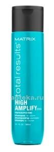 Купить Total results хай амплифай шампунь для объема волос 300мл цена