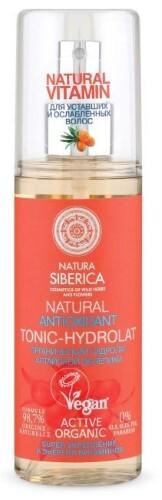Купить Тоник-гидролат для уставших и ослабленных волос antioxidant 125мл цена