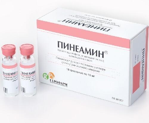Купить ПИНЕАМИН ЛИОФИЛИЗ Д/ПРИГОТ Р-РА 0,01 N10 ФЛАК В/М цена