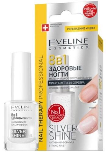 Купить Eveline nail therapy professional максимальное восстановление здоровые ногти 8в1 silver shine nail 12мл цена