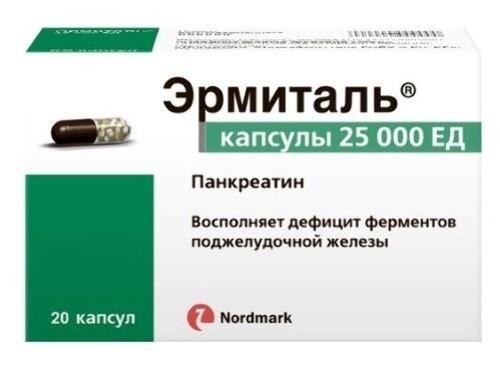 Купить ЭРМИТАЛЬ 25000ЕД N20 КАПС цена