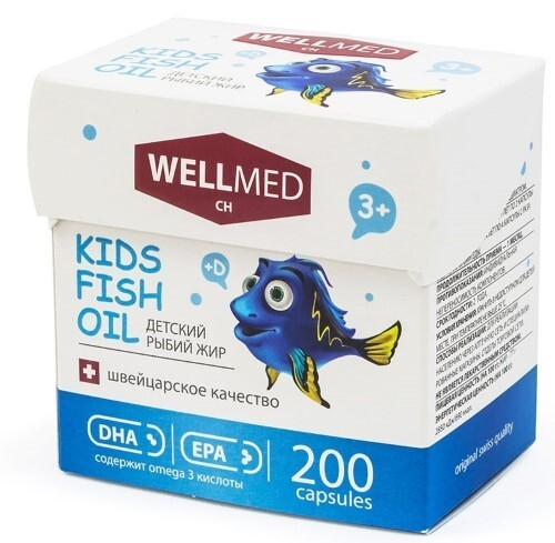 Купить Kids fish oil детский рыбий жир цена