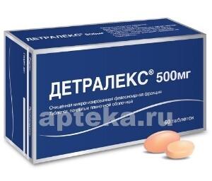 Купить Детралекс 0,5 n60 табл п/плен/оболоч цена