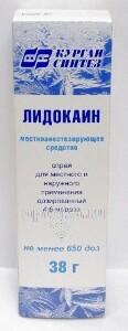 Купить Лидокаин 0,0046/доза 38,0 спрей д/мест/наруж прим доз цена