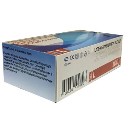 Купить Перчатки смотровые латексные нестерильные неопудренные l n50 пар/top glove/ цена