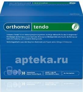Ортомоль тендо /порошок + таблетки + капсулы/ курс