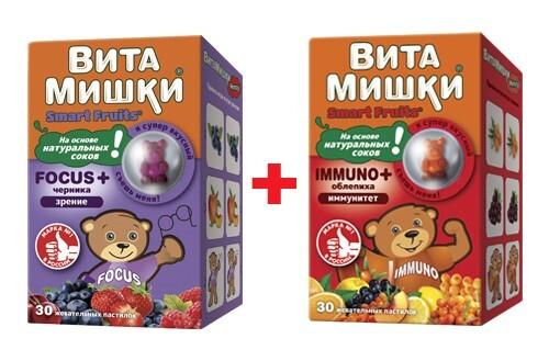 Купить Набор витамишки immuno+облепиха n30 жев  пастил и витамишки focus+черника n30 жев  пастил со скидкой цена