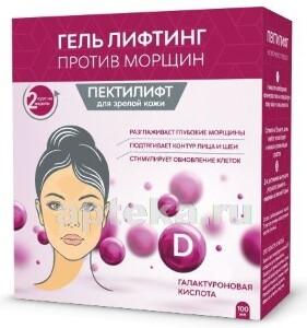 Купить Пектилифт гель-лифтинг против морщин для зрелой кожи 100мл/курс 2 недели цена