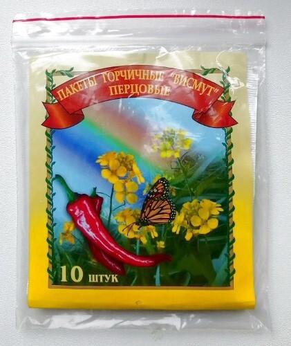 Купить Горчичник-пакет висмут перцовые n10 цена