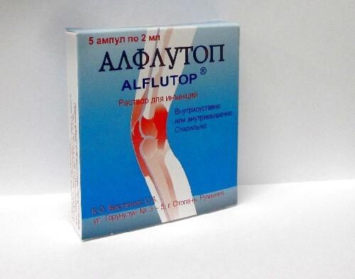 Купить АЛФЛУТОП 2МЛ N5 АМП Р-Р Д/ИН цена