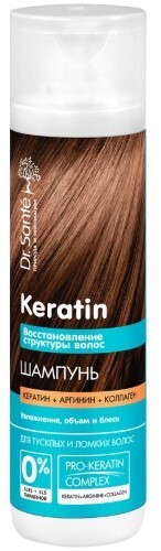 Купить Keratin шампунь для тусклых и ломких волос 250мл цена