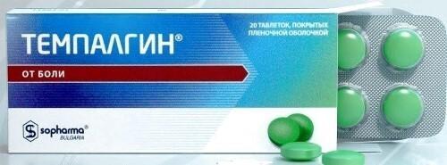 Купить ТЕМПАЛГИН N20 ТАБЛ П/ПЛЕН/ОБОЛОЧ цена