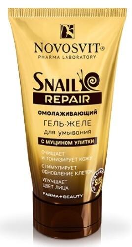 Купить Snail repair омолаживающий гель-желе для умывания с муцином улитки 150мл цена