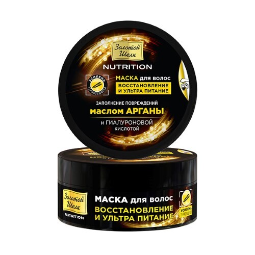 Купить Маска для волос восстановление и ультра питание nutrition 180мл цена