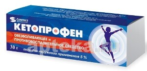 Кетопрофен 5% 30,0 гель д/наруж прим