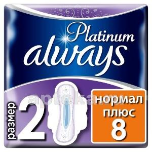 Купить Platinum ultra normal plus женские гигиенические прокладки n8 цена