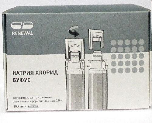 Купить Натрия хлорид буфус 0,9% 10мл n100 амп р-ль цена