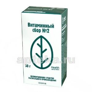 Купить Сбор витаминный n2 цена