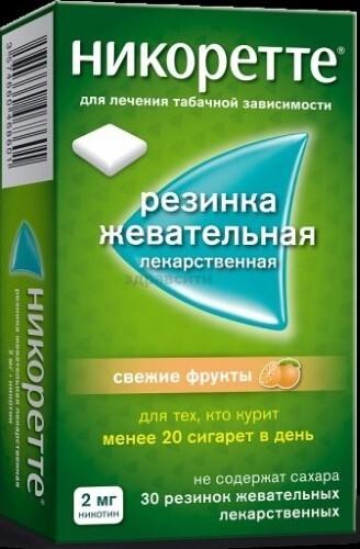 Купить Никоретте 0,002 n15x2 жев резинка/свежие фрукты/ цена