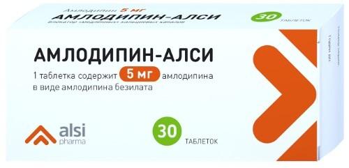 Купить Амлодипин-алси цена