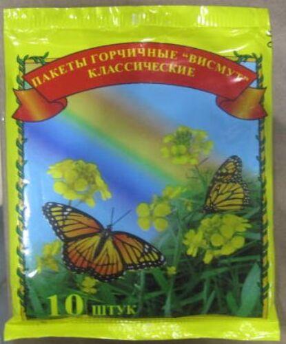 Купить Горчичник -пакет висмут классический n10 цена