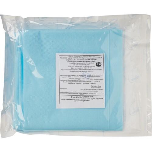 Купить Простыня хирургическая стерильная спанбонд плотность 42гр/м2 /200х140см/ n1 голубая цена
