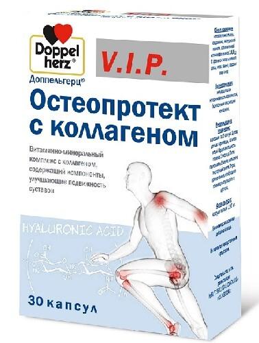 Купить Vip остеопротект с коллагеном цена