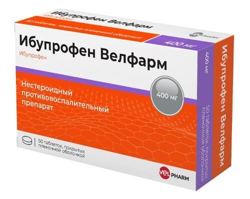 Купить Ибупрофен велфарм 0,4 n50 табл п/плен/оболоч цена