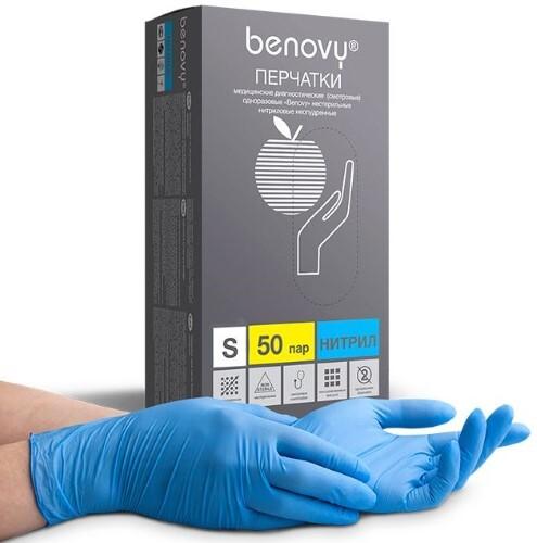 Купить Перчатки смотровые benovy нитриловые нестерильные неопудренные s n50 пар/голубой/ цена