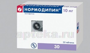 Купить Нормодипин цена