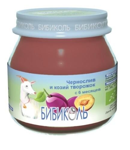 Купить Пюре фруктово-молочное чернослив и козий творожок 80,0 цена