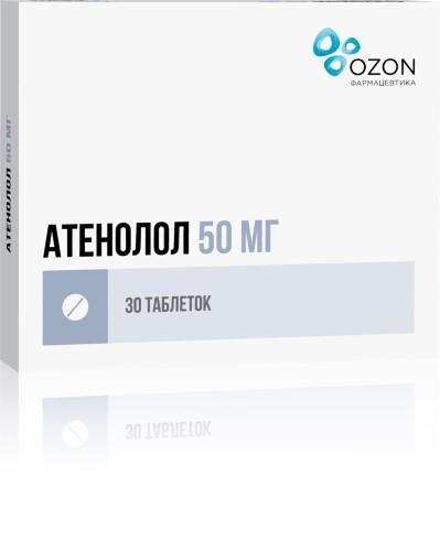 Купить АТЕНОЛОЛ 0,05 N30 ТАБЛ П/ПЛЕН/ОБОЛОЧ/ОЗОН цена
