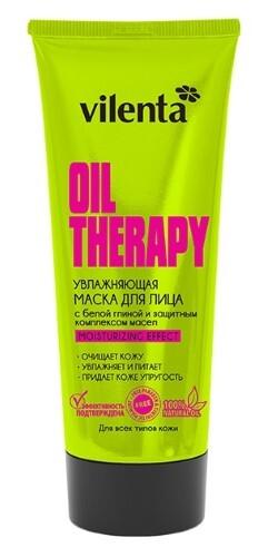 Маска для лица oil therapy увлаж с белой глиной и защитным комлексом масел 75мл