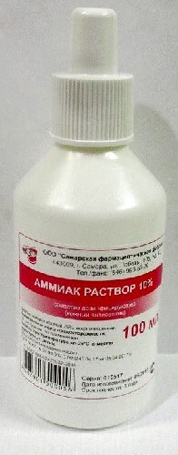 Купить Аммиак раствор 10% 100мл флакон кожный антисептик цена