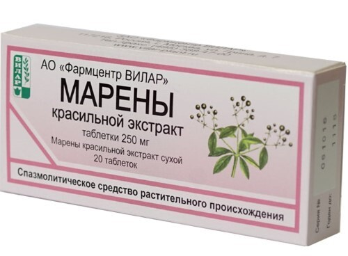 Купить МАРЕНЫ КРАСИЛЬНОЙ ЭКСТРАКТ 0,25 N20 ТАБЛ цена