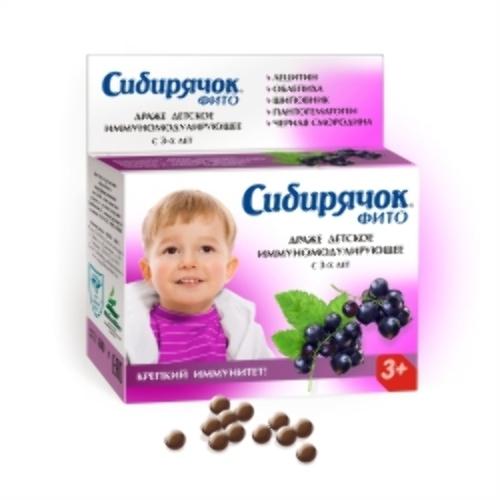 Купить Фито детское драже иммуномодулирующее 80,0 цена