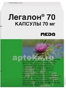 ЛЕГАЛОН 70