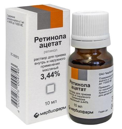 Купить Ретинола ацетат 3,44% 10мл флак/кап р-р д/приема внутрь д/наруж прим масл /марбиофарм/ цена